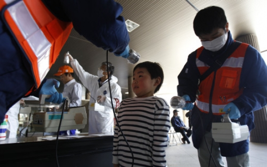 Japan plant leaks radiation into groundwater
