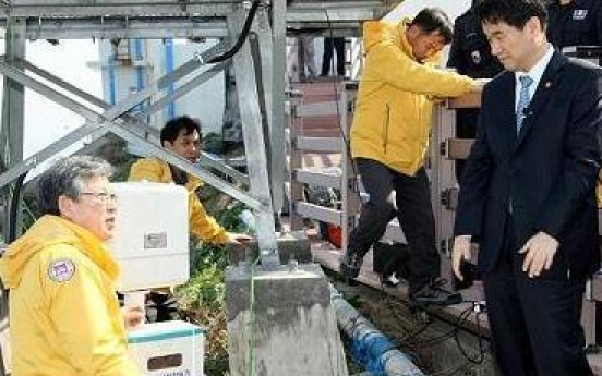 Radiation levels on Dokdo much lower than on Ulleung: state agency