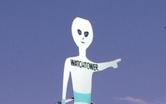 Suspected UFO video creates sensation on YouTube