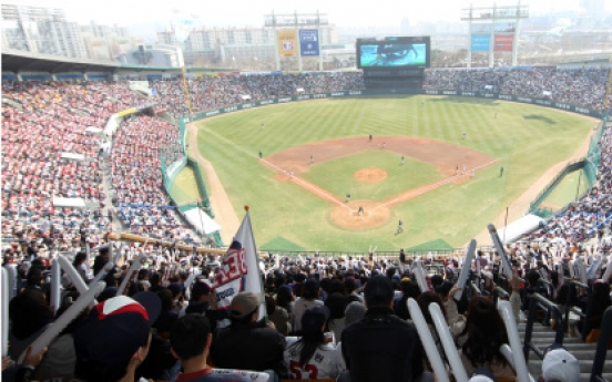 KBO sets a new target of 6 million fans for 2011 season