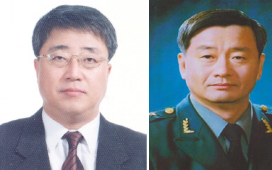 Lee replaces NIS deputy chiefs