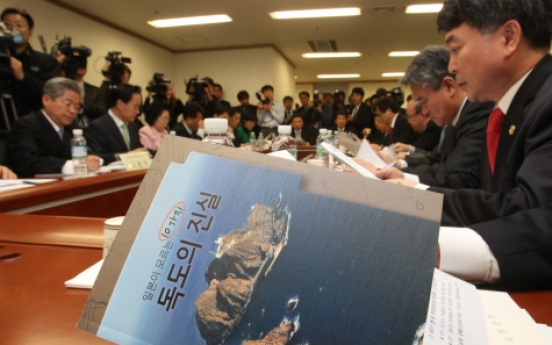Seoul boosts 'practical control' over Dokdo