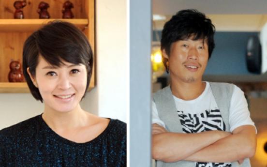 Kim Hye-soo, Yu Hae-jin split