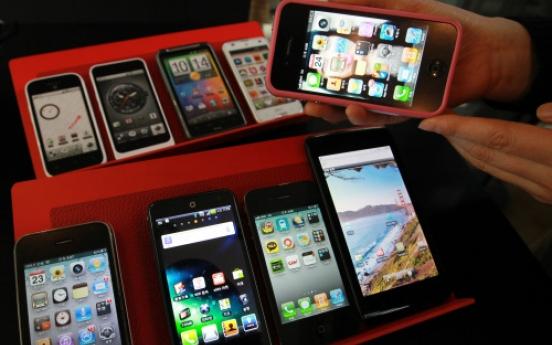[News focus] Telecoms brace for bandwidth auction