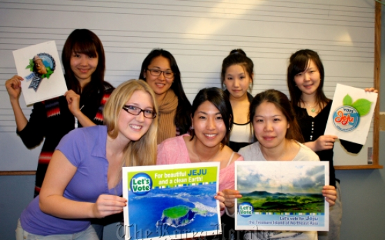 Students in U.S. compose Jeju song