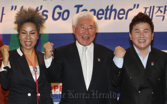 Official song of Daegu athletic meet unveiled