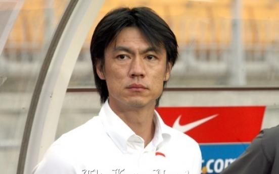 Soccer star's foundation donates 200m won
