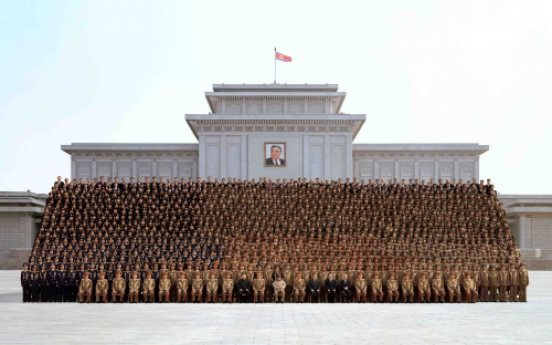 N. Korea ends parliamentary session without promoting leader's son