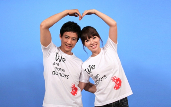 Acting couple campaign for organ donation