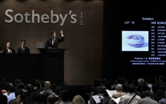 Sotheby's sells record $447m worth Asian art