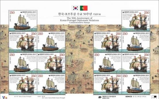 Korea, Portugal release golden year stamp
