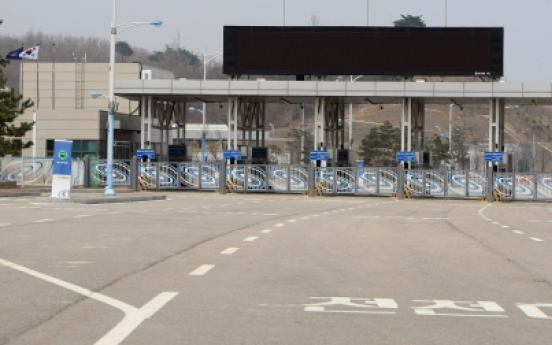 North Korea pushes Seoul on mountain tours