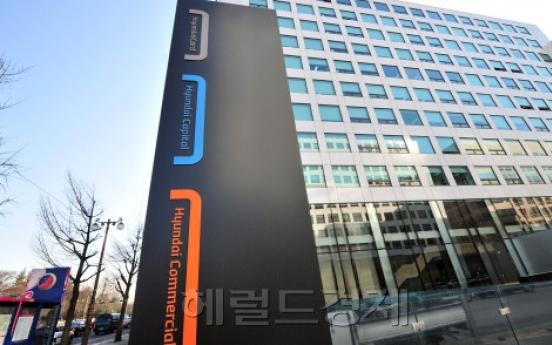Hyundai Capital under full-scale probe