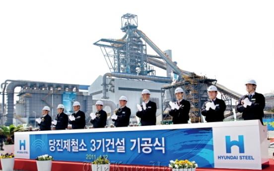 Hyundai begins work on 3rd blast furnace