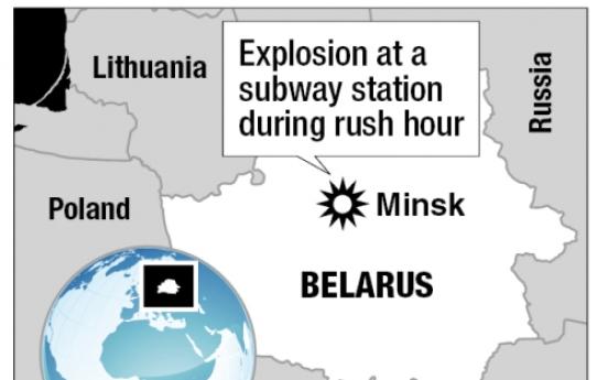 Belarus subway bombing kills 12