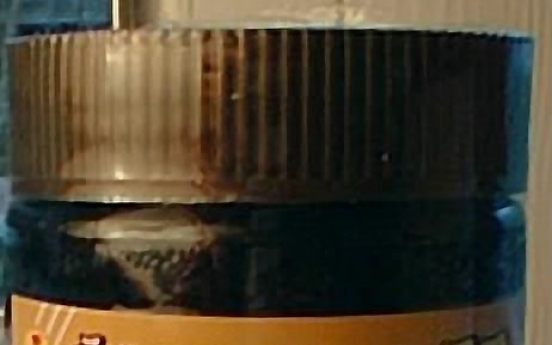 Anti-radiation honey provided to N.Korean workers