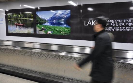 Impressions of Norway at Samgakji Station