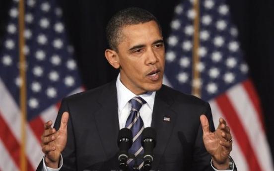 Obama proposes $4tr in deficit cuts