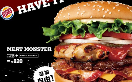 Burger King introduces the 1,160 calorie 'Meat Monster' burger