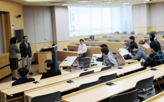 KAIST faculty asked to raise grades