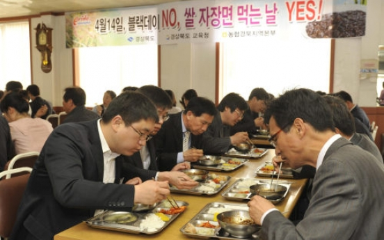 Every month's 14th is a special day for Koreans