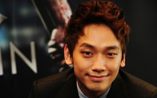 Rain, No. 1 in TIME's 100 poll