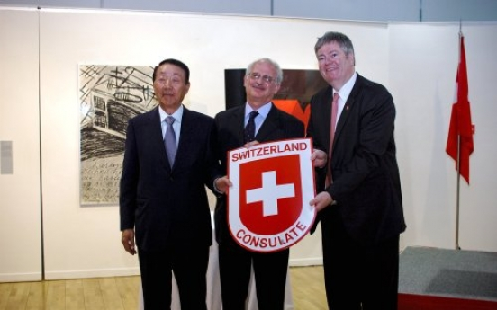 New Swiss honorary consul in Busan