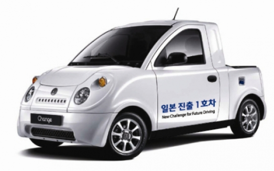 AD Motors taps into Japanese electric car market