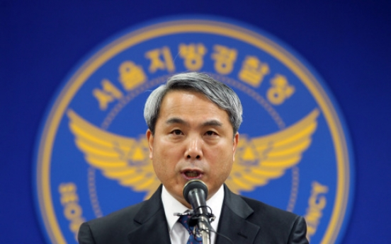 Hyundai hacker suspect arrested