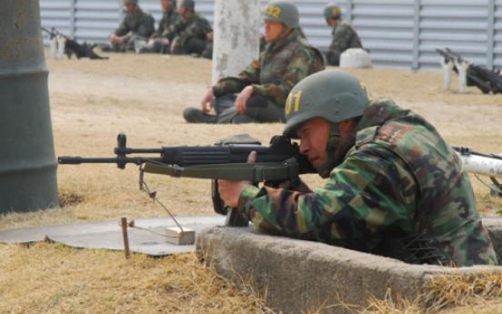 TV actor Hyun Bin assigned to frontline Marine unit
