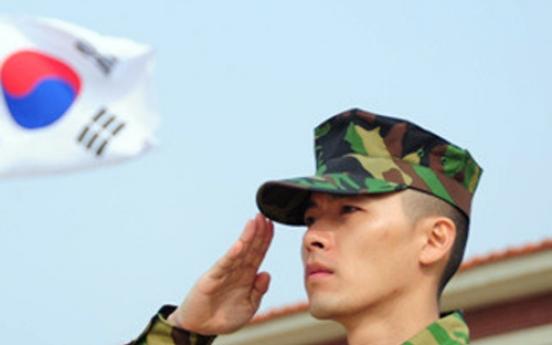 Hyun Bin assigned to western island
