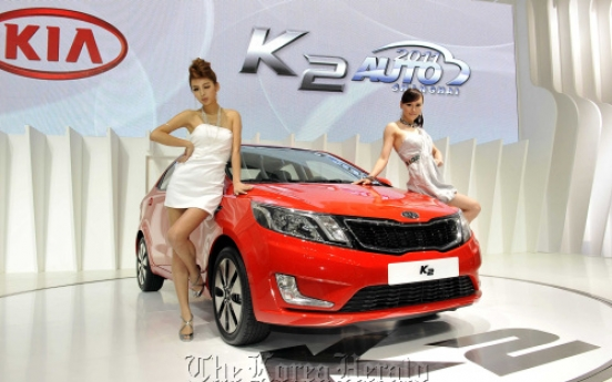 Global firms launch new cars at Shanghai show