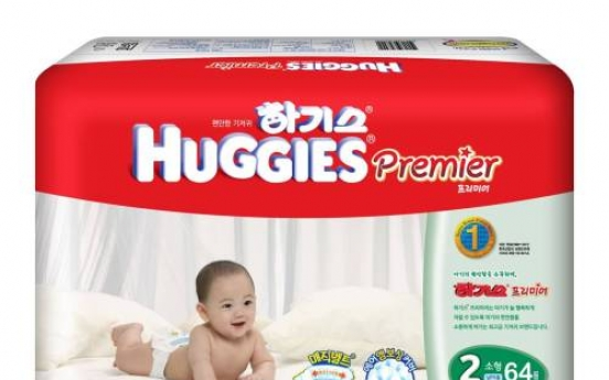 Yuhan-Kimberly launches new diapers