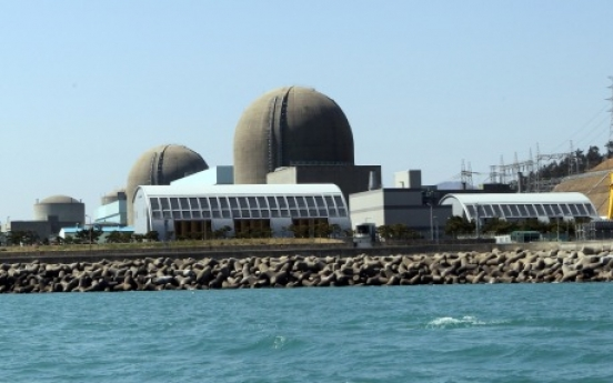 Korea to halt old reactor for security check