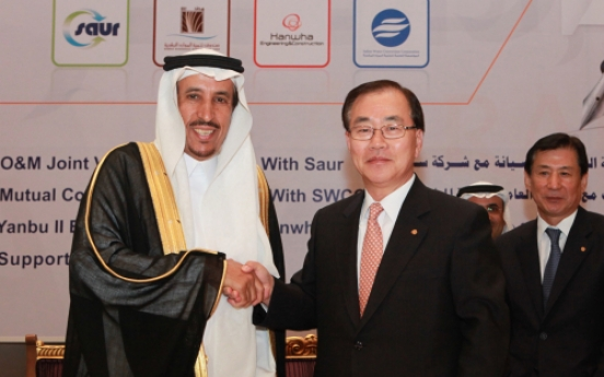 Hanwha wins $1b order for Saudi plant