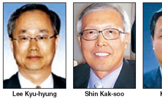 New envoys named to China, Japan, U.N.