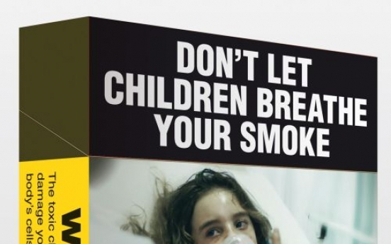 Trade groups concerned about Australian tobacco packaging rules