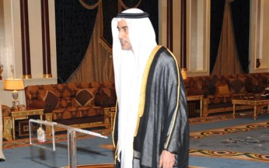 New UAE envoy arrives this week