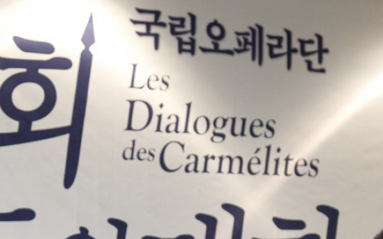 'Dialogues of the Carmelites' gets Asian premiere in Seoul