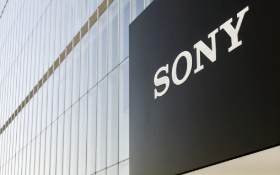 Sony 'rebuilding' PlayStation Network  after outage
