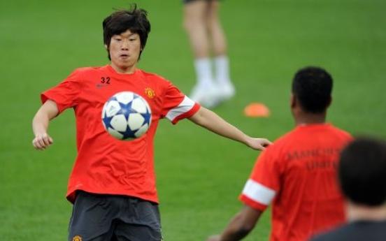 Schalke seek Man U upset