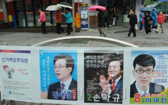 Parties pitch in countdown to election fight