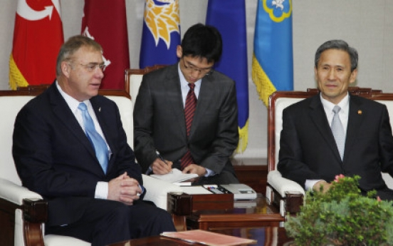 S. Korea, New Zealand agree to enhance defense cooperation