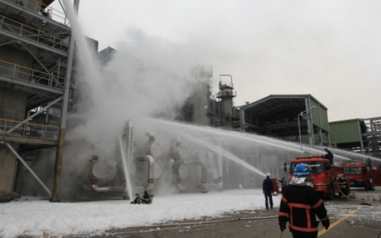 Fire breaks out at Incheon SK factory