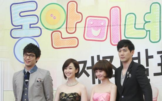 Jang Nara ends six-year TV hiatus