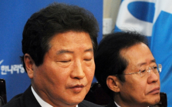 Ruling party leaders resign