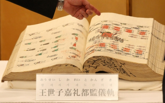 Japan passes bill on return of Korean books