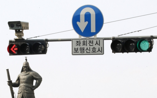 New traffic lights confuse drivers