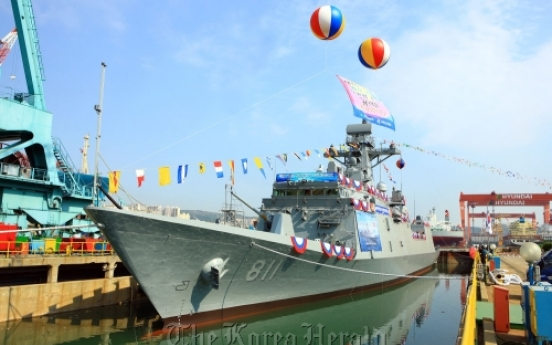 Navy gets 2,300-ton frigate