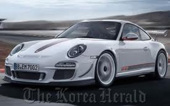 Porsche to launch limited 911 GT3 RS 4.0